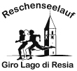 Logo German Roadraces